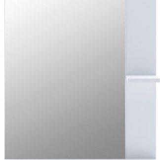 Idea Zrcadlo KORAL bílé