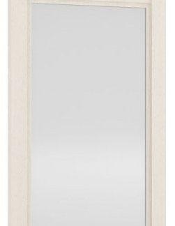 Lubidom Amelie zrcadlo - bílá provence